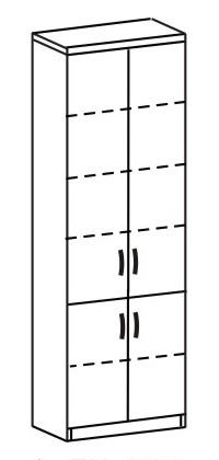 Шкаф архивный 2 ДК-701
