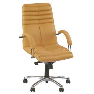 Кресло руководителя GALAXY steel LB chrome