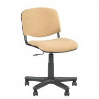 Кресло офисное ISO GTS