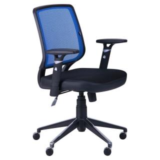 Кресло Онлайн алюминий