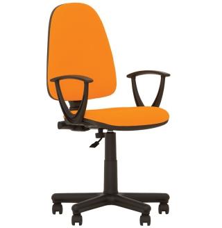 Кресло офисное Prestige II GTP