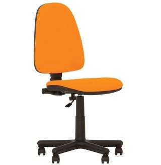 Кресло офисное Prestige II GTS