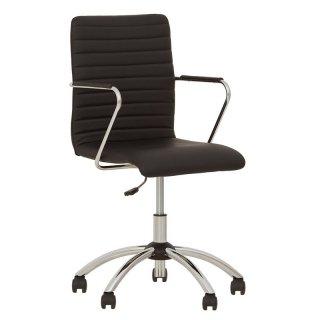 Кресло офисное TASK GTP