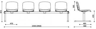 Стул ISO 4 Z plast - габаритные размеры
