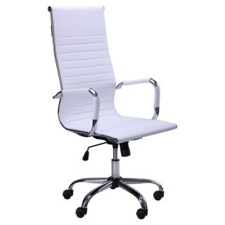 Кресло Slim HB кожзам белый