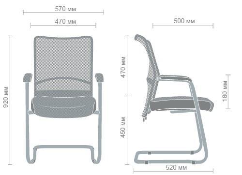 Размеры кресла Аэро CF