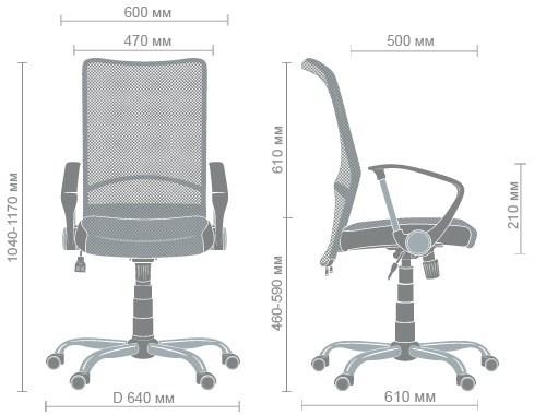 Размеры кресла Аэро HB