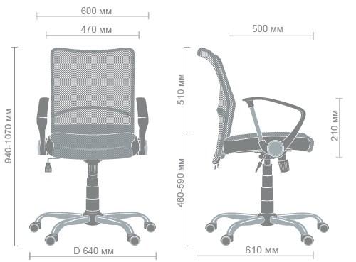 Размеры кресла Аэро LB