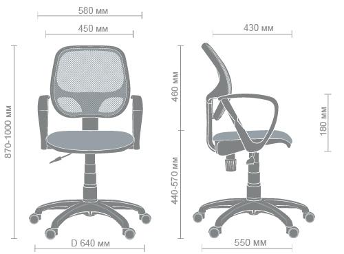 Размеры кресла Бит