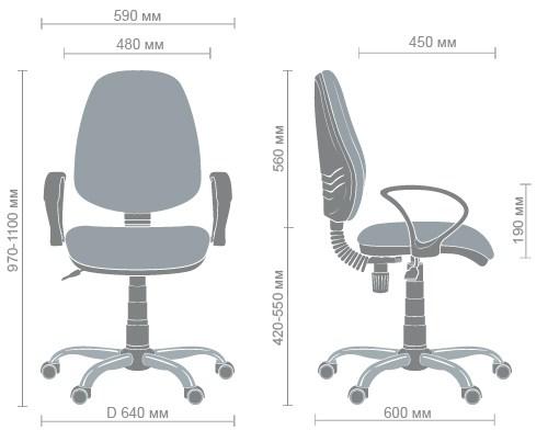 Размеры кресла Бридж Хром AMF-4
