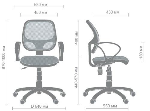 Размеры кресла Байт