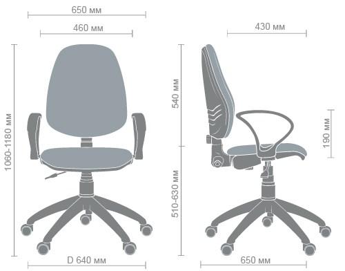 Размеры кресла Гольф 50 AMF-4