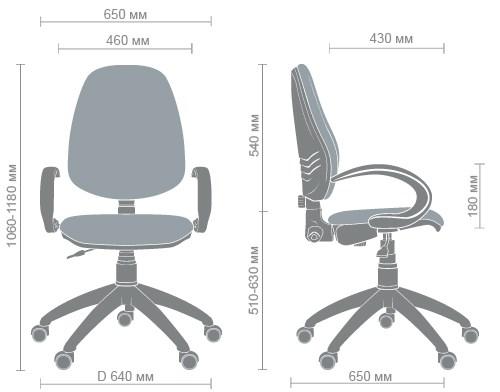 Размеры кресла Гольф 50 AMF-5
