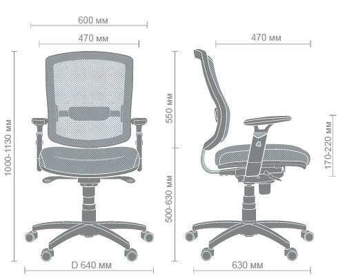 Размеры кресла Коннект