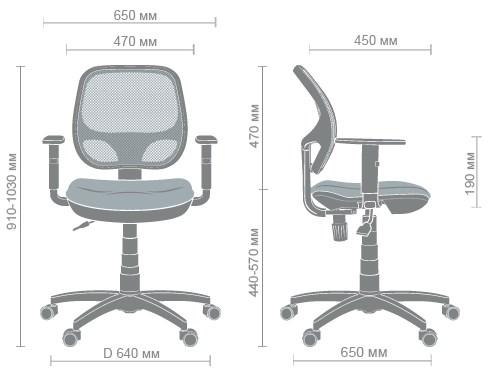 Размеры кресла Квант