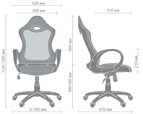 Размеры кресла Матрикс-1