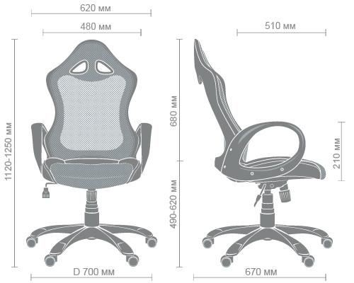 Размеры кресла Матрикс-2