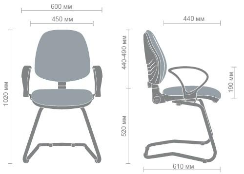 Размеры кресла Поло CF AMF-4