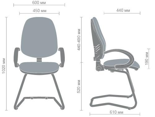 Размеры кресла Поло CF AMF-5