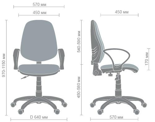 Размеры кресла Практик 50 AMF-4