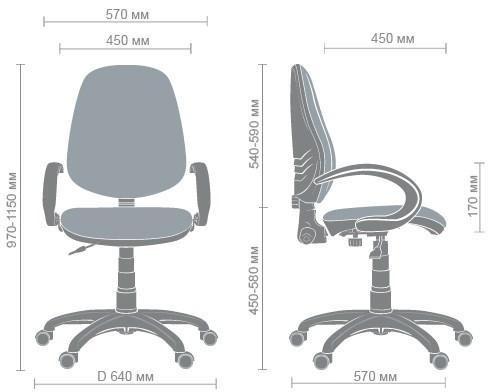 Размеры кресла Практик 50 AMF-5