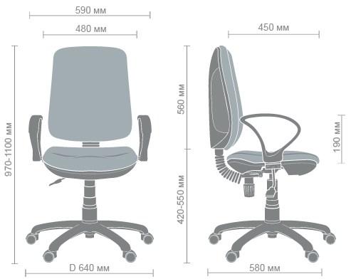 Размеры кресла Регби FS AMF-4