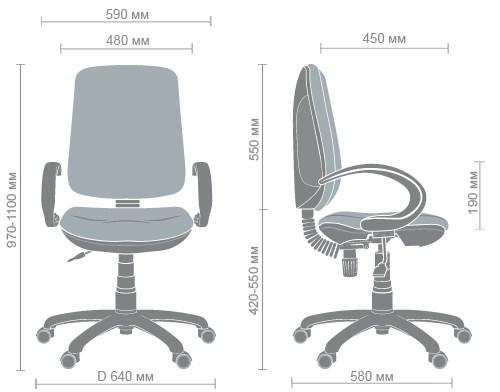 Размеры кресла Регби FS AMF-5