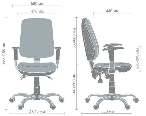 Размеры кресла Регби MF Chrome
