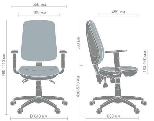 Размеры кресла Регби MF