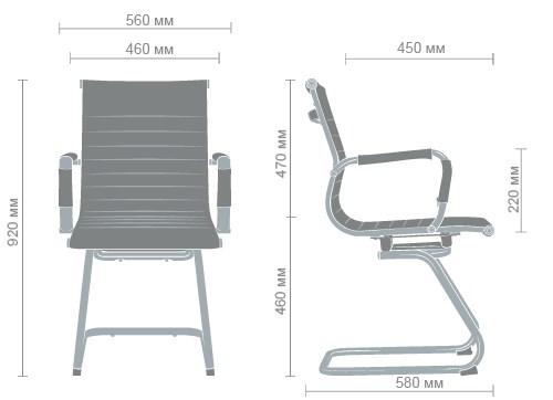 Размеры кресла Slim CF