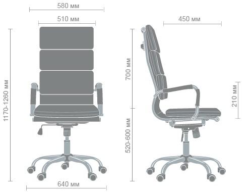 Размеры кресла Slim FX HB