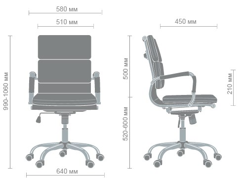 Размеры кресла Slim FX LB