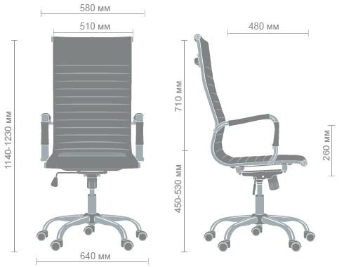Размеры кресла Slim HB