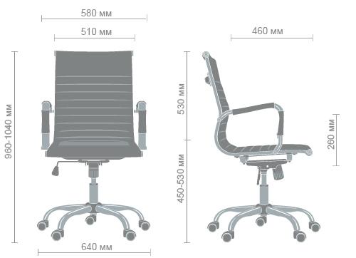 Размеры кресла Slim LB