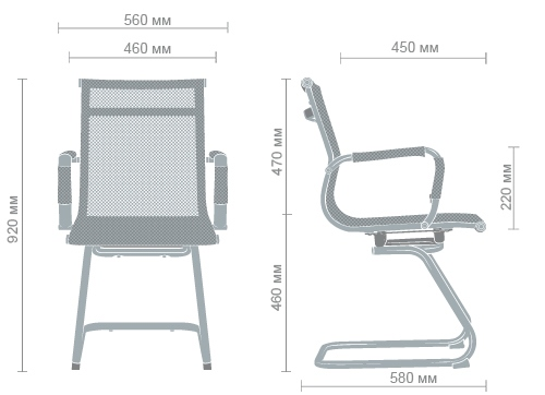 Размеры кресла Slim Net CF