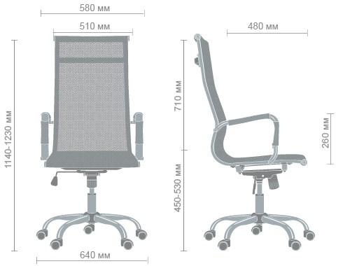 Размеры кресла Slim Net HB