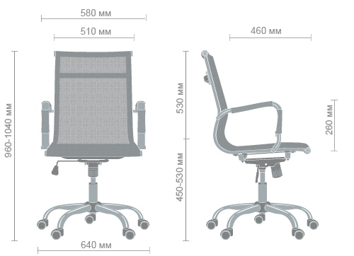 Размеры кресла Slim Net LB