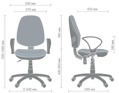 Размеры кресла Спринт FS AMF-4