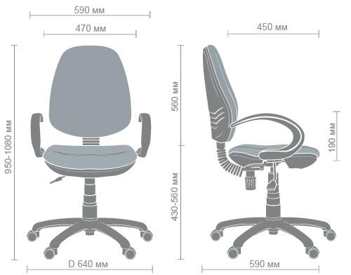 Размеры кресла Спринт FS AMF-5