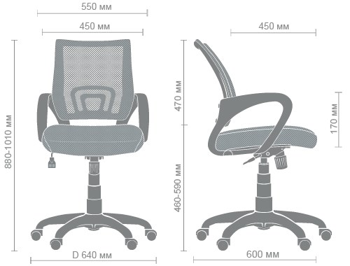 Размеры кресла Веб