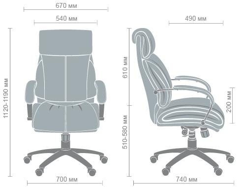 Размеры кресла Аризона
