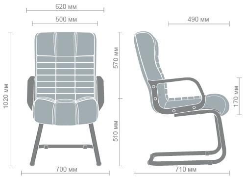 Размеры кресла Атлантис CF