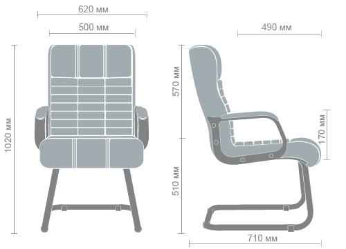 Размеры кресла Атлантис CF Софт