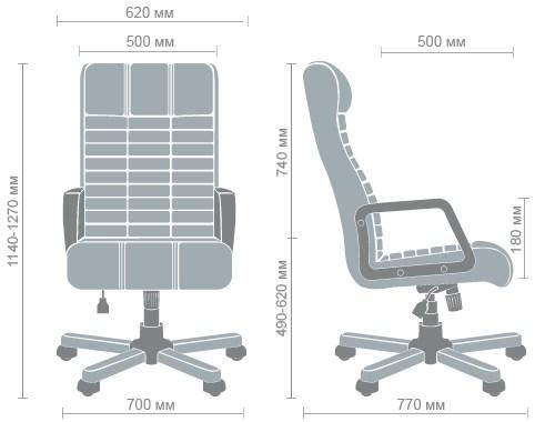 Размеры кресла Атлантис