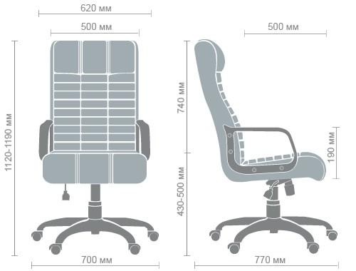 Размеры кресла Атлантис пластик