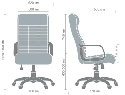 Размеры кресла Атлетик пластик
