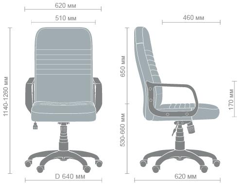 Размеры кресла Чинция дерево