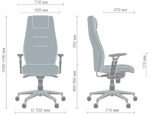 Размеры кресла Элеганс HB