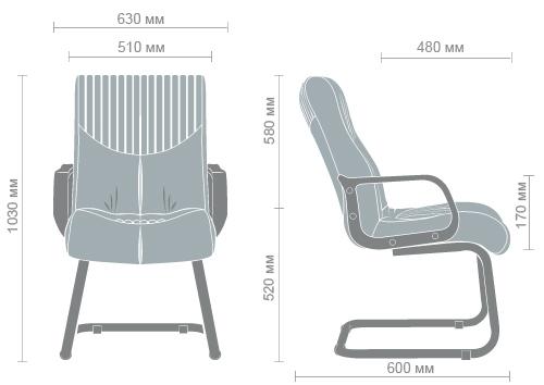 Размеры кресла Геркулес CF