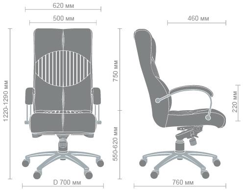 Размеры кресла Геркулес хром